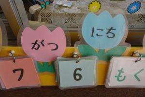 誕生会(7月)・七夕集会